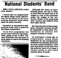 National Students' Band STOM 14.05.1978